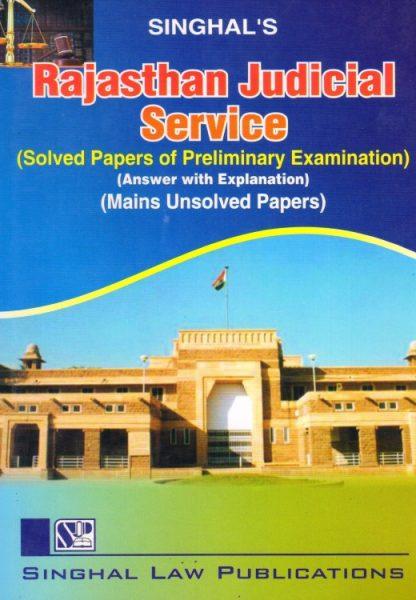 Singhal's Rajasthan Judicial Service