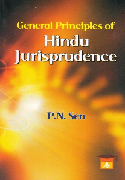 HINDU JURISPRUDENCE