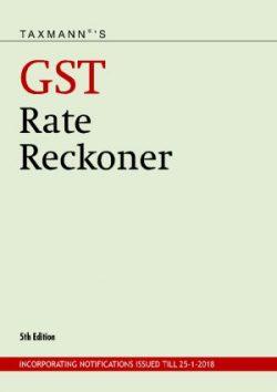 GST-Rate-Reckoner-Title-5th-Feb18_compressed-250×354