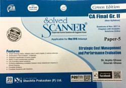 paper5cafinalnewsyllabus-250×175