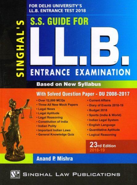 singhal llb guide 2018 exams