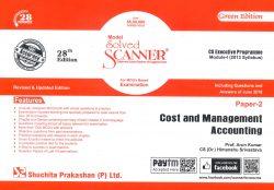 CS-Inter-Paper-no-2-250×174