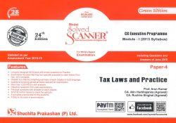 CS-Intr-Paper-No-4-250×175
