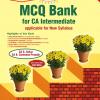 CCH MCQ Bank for CA Intermediate New Syllabus By G. Sekar