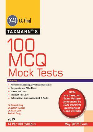Taxmann CA Final 100 MCQs Mock Tests